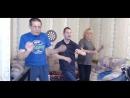 Дискотека 90-х - Дикие танцы