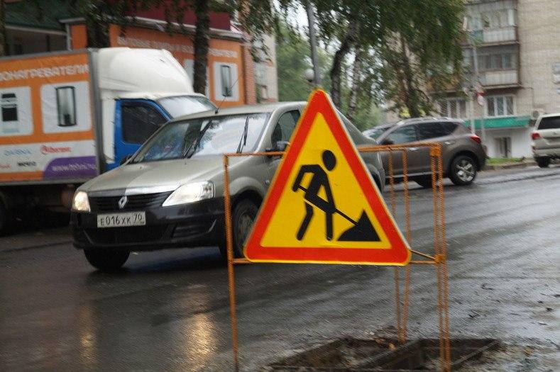 Активисты ОНФ нашли на дорогах Томске дефекты ремонта