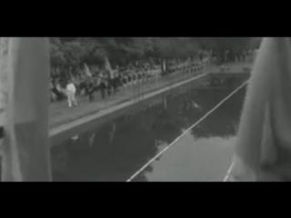 Соревнования по плаванию. Спортивное Общество «Урожай»(1962)