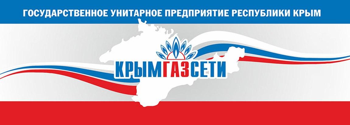 Стало известно когда в Армянске дадут газ