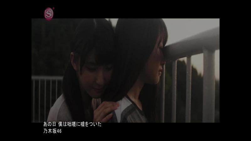 Nogizaka46 Under Members Ano Hi Boku wa Tossa ni Uso wo Tsuita SSTV