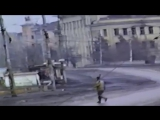 Грозный. 1 января, 1995. Штурм города. В конце-ополченцы, пресса.