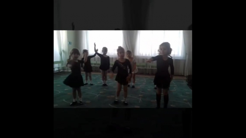 Дошкольная хореография Детский сад 40 Педагог: Концедалова Валерия Владимировна