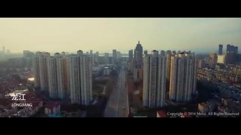 Нанкин. Город мечты.