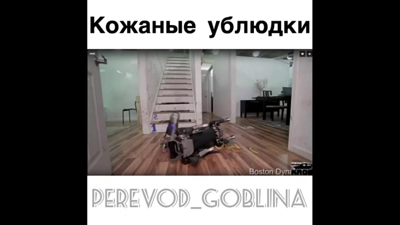 (perevod_goblina) Instagram photos and videos