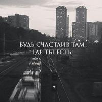 Артем Зайкин
