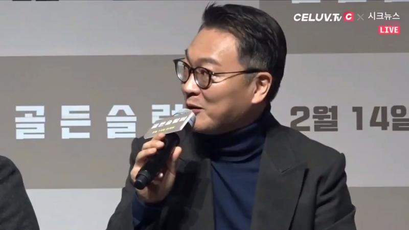 Kim Eui Sung about KSY