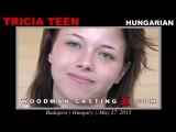 На кастинге у Вудмана Tricia Teen full Woodman Casting Hard Interwie #Anal sex #porno #sex hardcore All sex, DP