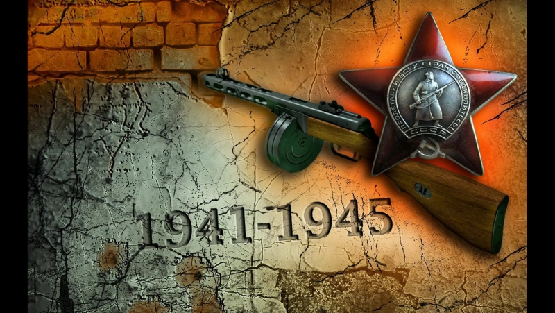 Великая Отечественная война v 1.0