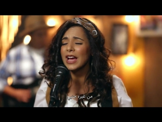 Христиане воздают Хвалу Иисусу в Египте! My life is Yours.Lovely Arabic Christian Song-Middle East[Lyrics _Subtitles] (1)