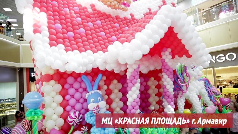 Воздушный замок из шаров «Принцесса сладкого королевства» – 16.09.2017г.