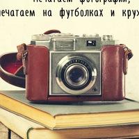 Логотип ФотоДруг53. Печать на футболках, кружках, фото.