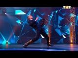 Танцы - Валерий Черновский