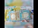 Альбом в желто голубой гамме