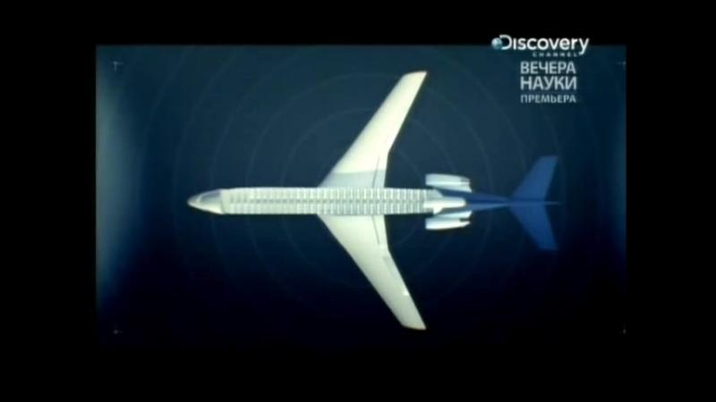 Почему Вопросы мироздания внутри авиакатастрофы (КРАШ ТЕСТ БОИНГ-727)