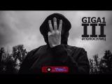 GIGA1 |○ Трёха ○ ⏪Two®⏩
