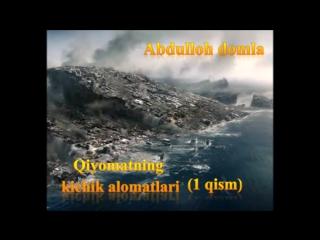 Abdulloh domla - Qiyomatning kichik alomatlari (1 qism).mp4