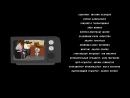 Подозрительная сова сезон 1 серия 4 online-video-cutter