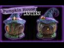 Polymer Clay Fantasy Pumpkin House Lantern || Maive Ferrando