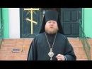 Звертається Єпископ Запорізький і Мелітопольський ФОТІЙ