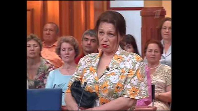 Федеральный судья выпуск 225 Булатов судебное шоу 2008 2009