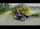 ШОК!! Девушка за рулем мотоцикла   Днепр мт-10