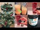 Vlog лучший кондиционер для волос, тени за 3$, посылки Iherb, Dubli, елка, супер-завтрак