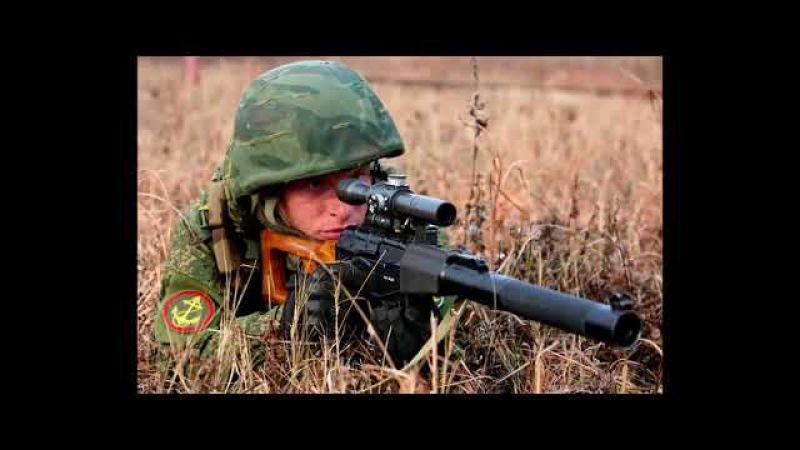 Оружие S.O.T.A.