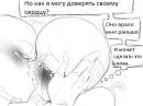 comic Outer x Killer 16+ (Yaoi) (на Русском)