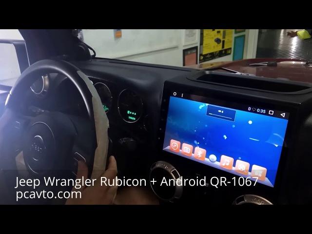 Jeep Wrangler Rubicon установка магнитолы на Android QR-1067