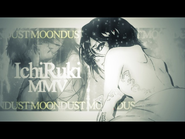 [DBLS] Moondust Mini MMV