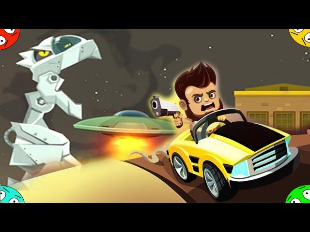 🐾 ДАВИМ БАНДИТОВ ПРИШЕЛЬЦЕВ 4 в игре Aliens Drive Me Crazy. На машине против захватчиков