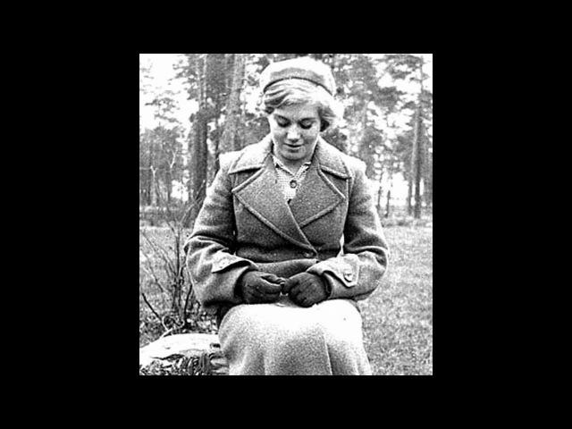 Исторический квест 2 Сожженная деревня Болдино. Вера Волошина, герой которого не знают!