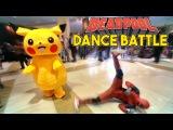 DEADPOOL DANCE BATTLE VS PIKACHU POKEMON