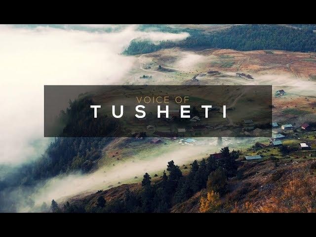 Georgia - Voice Of Tusheti   საქართველო - თუშური გამოძახილი ©