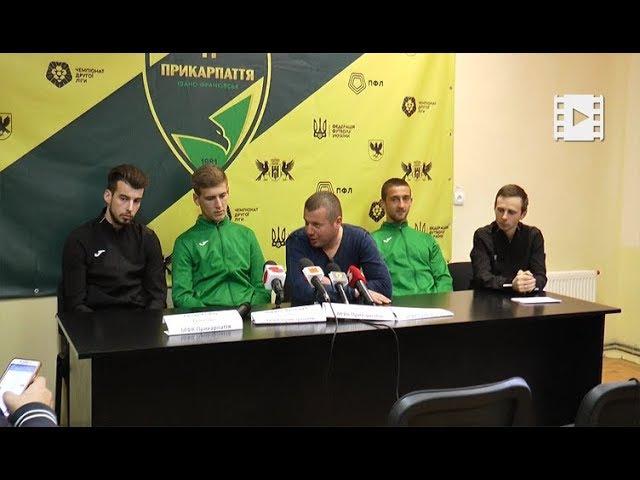 Троє футболістів ФК Прикарпаття пропустять найближчі матчі