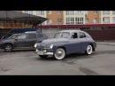 ГАЗ М20 Победа. 1952-го года. Обзор по просьбе зрителей.