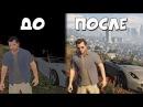 Как работает ГРАФИКА GTA 5 и других ИГР