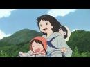 Видео к мультфильму «Волчьи дети Амэ и Юки» (2012): Трейлер №2