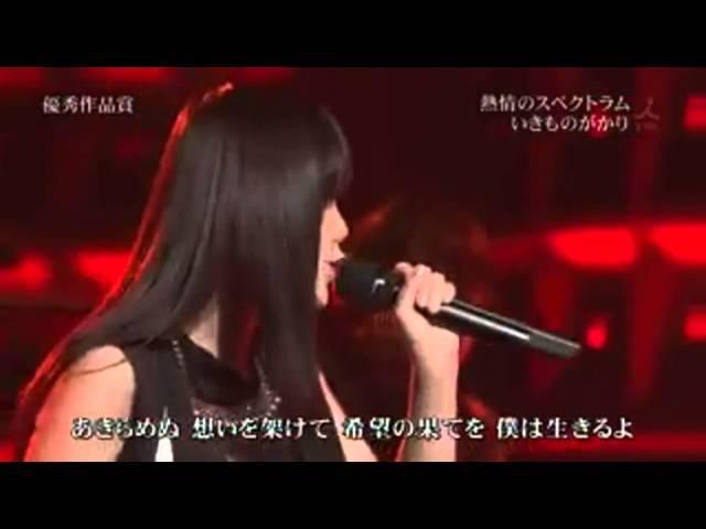 Nanatsu no Taizai ☆ Opening 1 FULL live ★ Ikimono-Gakari ╬ Netsujou no Spectrum ● 56th Japan Record