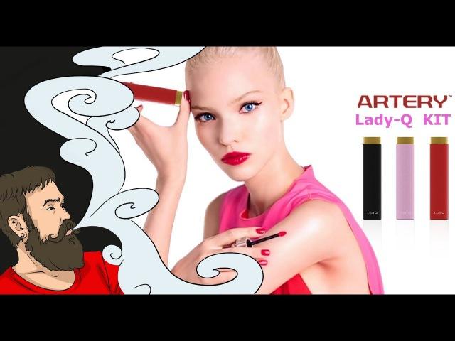 Artery Lady-Q KIT Идеальный мод для гламурной девушки.