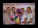 Розы Обзора 2017 Болгария. Наш Гран-При