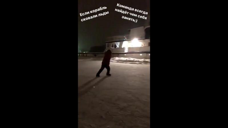 Инстаграм Вадима Колганова 22-01-18