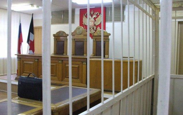 За присвоение бюджетных средств в Прикубанском районе осужден директор учреждения культуры