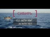 Тайны Чапман 3 октября на РЕН ТВ