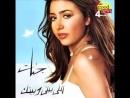 جنات - لحظة Jannat - Lahza