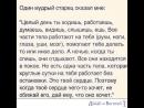 Евгений Гришковец Шепот сердца 2017 HD 1080p