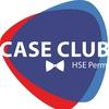CASE CLUB HSE Perm