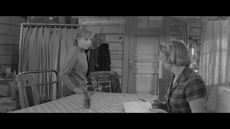 Я вообще решила замуж не выходить. Хочу - халву ем, хочу - пряники. 'Девчата'. 1961 г..mp4