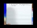 Лекция 105- Восходящая схема двустроннего алгоритма сортировки слиянием
